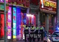 수원시, 불법 체류 외국인 흉악범죄 '발본색원'