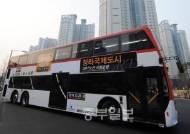 인천 청라 굴절버스 대체할 '2층 버스' 시험운행