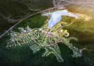 교육·문화메카 '명품도시 의왕'...민선 6기 주요 도시개발사업