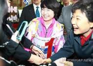 손수조 결혼, 예비 신랑은 서울대 졸업한 일반 회사원… 10년만에 결실 맺어