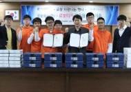 인천 로보웍스, '로봇공학자 키우기' 교육용 로봇 전달