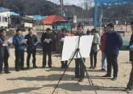 인천 중구의회, 거친 황사 속 민원·사업 현장 행보