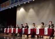 이원욱 의원, 화성시민과 고교입시제 관련 '정책토론회'