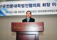 """이기우 신임 전문대학법인협의회장 """"사학 자율성 신장 노력"""""""
