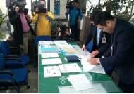 인천 간부 세무공무원, 업체로부터 수천만원 뇌물수수