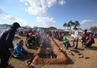 세계 최대 규모 '연천구석기 축제' 내달 1일 개막