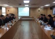 中 광시성 우저우시 고위 관계자 인천항 방문...경제 협력 논의