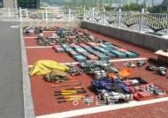 동두천경찰서, 수천만원대 건설공구 훔친 일당 구속