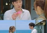 """'맨도롱 또똣' 소지섭, 강소라에 """"오늘 태양이 참 좋네요""""…'주군의 태양' 패러디"""