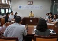 성남교육청, 교육투명성 향상 민간협력 거버넌스 협의회 개최