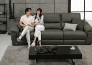 한샘, 리클라이너소파 '아우토-S' 사전예약판매 실시