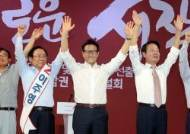 """정병국, 비박단일화 첫 관문 통과… """"위대한 대통령 만들어 큰 길 열자"""""""
