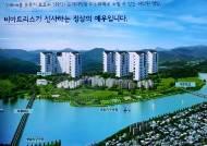 남한강 조망권… 여주~성남 복선전철 9월 개통