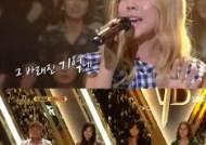 종영 '신의 목소리', 자체 최고 시청률 '6.3%' 기록하며 종영…시즌2 기대