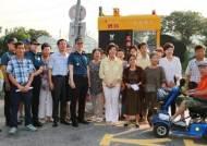 과천 경마장 인근 범죄취약지, 긴급대피처 '1호 안심부스' 설치