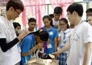 포스코건설 대학생봉사단, '필리핀에 희망을' 사회공헌활동 펼쳐…