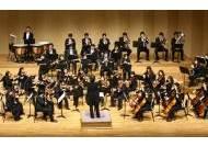 고양필하모닉오케스트라, 광고속 15초 명곡… 오케스트라로 듣는다