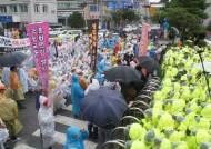 흥천IC명칭투쟁위, 여주시청 앞 항의농성
