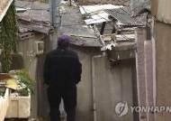 """농촌노인 84%, 현재 경제상황 불만족…""""100명 중 9명 자살 생각"""""""