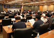 인천도시公, 송도신도시 주상복합용지 투자 설명회