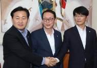 국감 정상화… '국회법·미르재단·우병우' 오늘부터 전면전