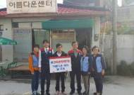한국자유총연맹 부평구지회, 부평지역 비영리민간단체 '아름다운센터'에 쌀 600kg 전달