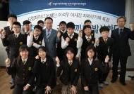 인천시청자미디어재단 이석우 이사장, 인천 연평도 연평중학교서 미디어 특강