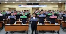 농협은행 인천본부, 부정청탁금지 결의대회 개최