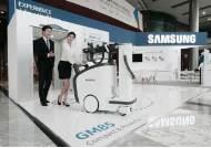삼성전자, 이동형 프리미엄 디지털 엑스레이 GM85 출시