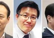 [속보] 박근혜 대통령, 정호성ㆍ안봉근·이재만 '문고 3인방' 전격교체