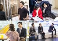 '질투의 화신' 조정석, 까칠남→따도남 매력 발산…공효진에 세상 제일 달콤한 남자