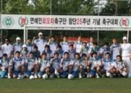 최순실 언니 최순득이 관리한 연예인 축구단 '회오리축구단' 멤버는? 유명 가수·배우 多