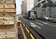대형 건설업체 도로무단 점유, 공사차량 역주행 위험