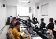 양평공사, 한국폴리텍대학 성남캠퍼스 '찾아가는 재직자 이동훈련' 성료
