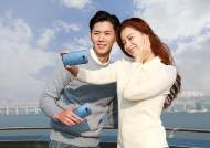 삼성전자, S7 엣지 '블루코랄' 출시기념 일상사진 콘테스트
