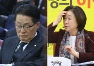 더민주 무리한 독단행보… 야권공조 이상기류