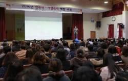 인천 남구, 전 직원 대상 '성폭력·가정폭력 예방교육' 실시
