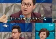 """'라디오스타' 김현욱 """"12월 2일 엘사 닮은 예비 신부와 결혼…이란성 쌍둥이 임신 중"""""""