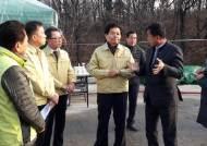김병원 농협중앙회장, 양주 AI 방역현장 점검
