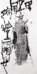 한국서예박물관, 한국여성대표작가 73명 서예·문인화전