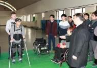 장애인 선수 '로봇 다리' 입고 400m 걷기 도전