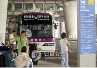 """[단독] 남경필 책상 내려치며 """"공항버스 요금 4천원 내려라"""""""