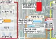 '동북아 허브' 인천공항, 3단계 물류단지 조성