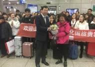 인천항 카페리, 단일 규모 최대 중국 관광객 600명 입항