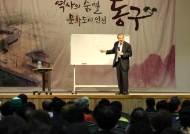 인천 동구, 11일 '드림스타트 부모교육 특강' 개최