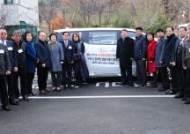구리 시각장애인협 이동지원센터 노후차량 교체