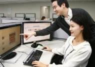삼성디지털시티, 자매마을 농산물 온라인 판매 실시