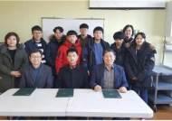 이천창전문집, 한나그린요양원과 MOU체결 공동사업 추진