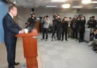 반기문, 반도 못간 대권레이스… '인격 살해·가짜뉴스'에 정치교체 포기