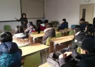 인천 연수구 연수3동 주민자치센터, 방학특강 환경교육 '지구를 지켜라' 개최